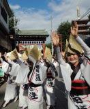 awaodorikaminariren