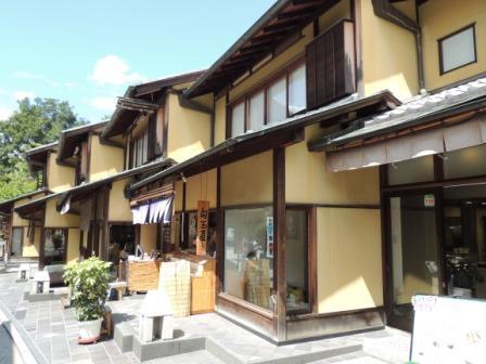 kyoumatiya1-3