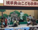 tateyamamurakabuki