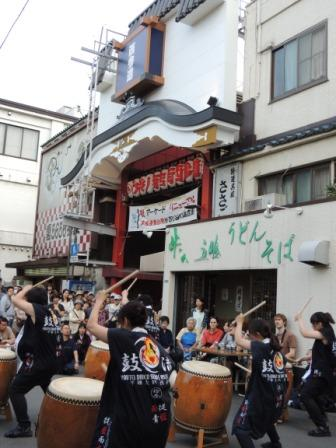 youteidaiko1-1